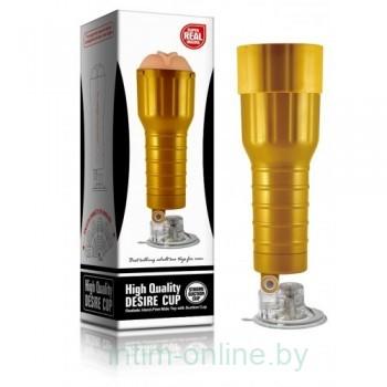 Мастурбатор High Quality Desire Cup